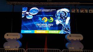 a-jovo-technologiait-mutattak-be-zalaegerszegen