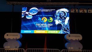technology-for-tomorrow-a-holnap-technologiaja-2017-szeptember-16-17